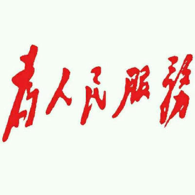 qinhuangniao